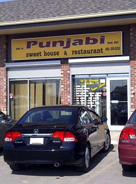 Punjab Sweets House Restaurant